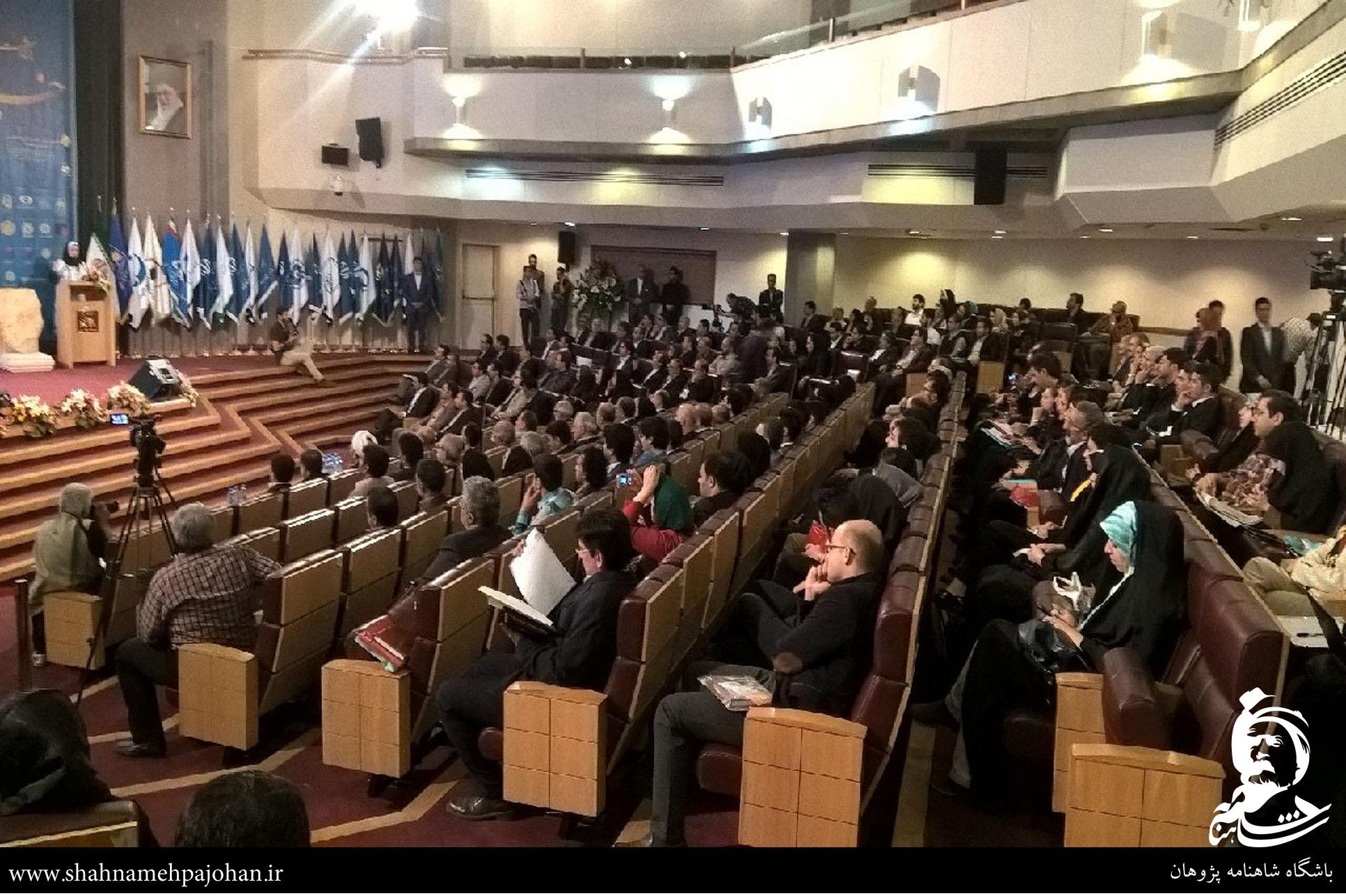همایش بزرگداشت روز ملی خلیج فارس