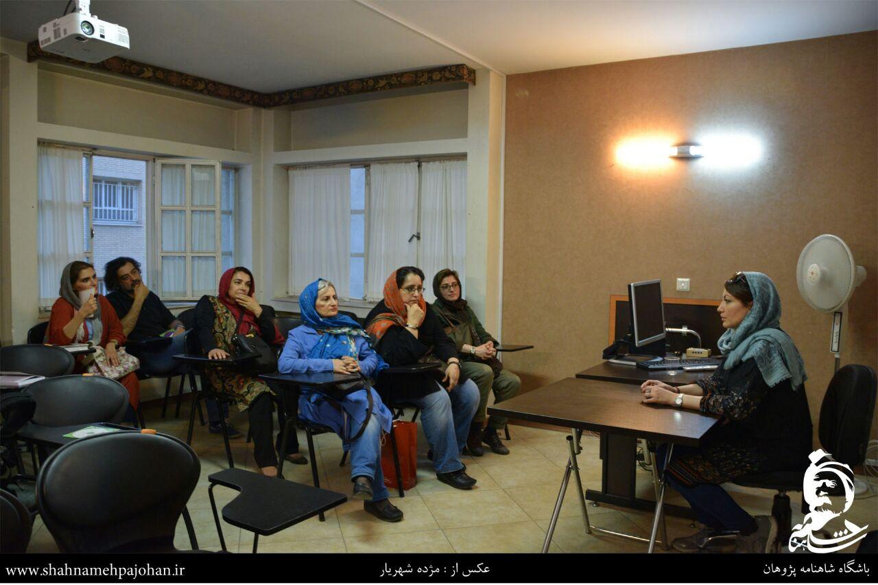 کارگاه مبانی اساطیر ایران