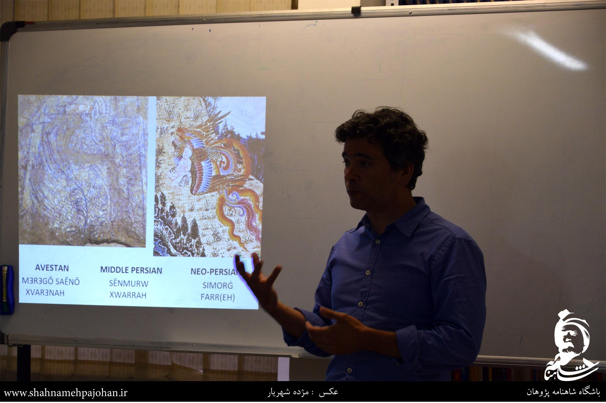 سخنرانی متیو کامپرتی
