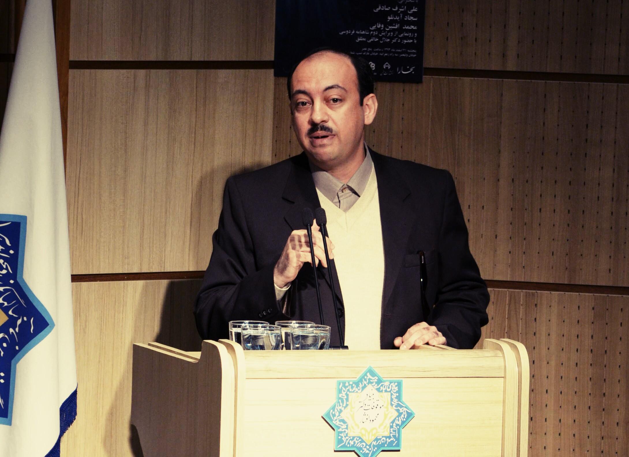 سخنرانی سجاد آیدنلو در بزرگداشت فردوسی در اصفهان ( عکس از بخارا )