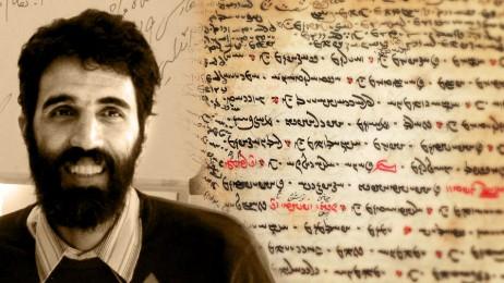 دکتر علی امینی