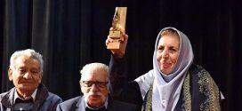 دومین آیین اهدای جایزه سرو ایرانی برگذار شد / گزارش تصویری