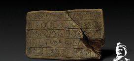 نمایشگاه مجازی نگاره های آیدین سلسبیلی ( موزه مجازی ایران باستان )