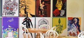 نمایشگاه گروهی پوستر با مضمون داستانهای شاهنامه / گزارش تصویری