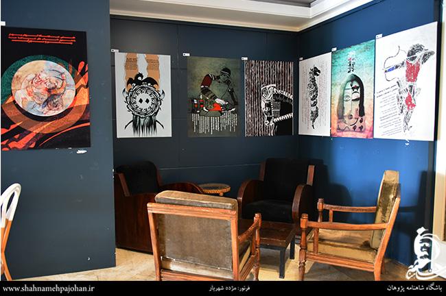 نخستین نمایشگاه گروهی پوستر با مضمون داستانهای شاهنامه