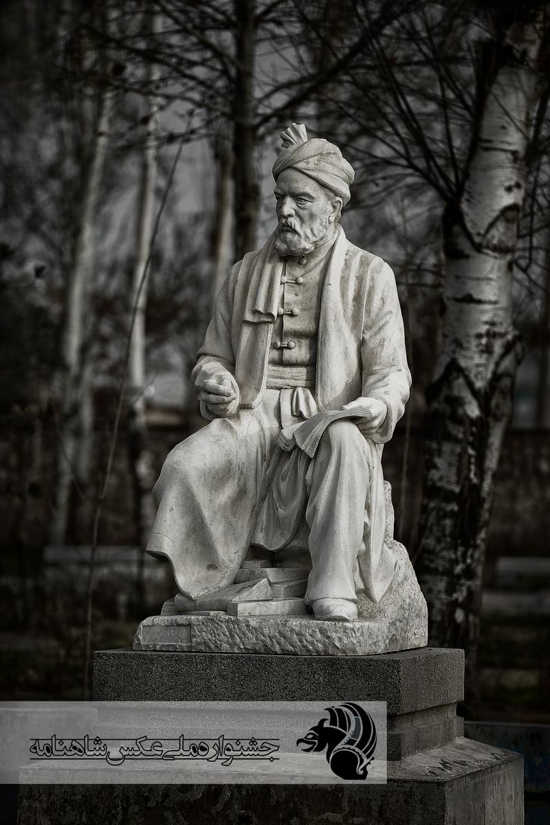 سلطان سخن . توس . آرامگاه فردوسی عکاس : افشین آذریان از اصفهان