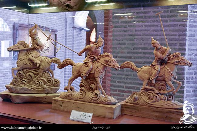 موزه شاهنامه و اسطوره ها