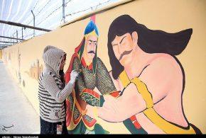 شاهنامه بر دیوارهای بلوار فردوسی مشهد نقش بست