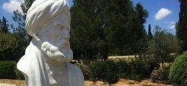 سردیس فردوسی در پایتخت قبرس نصب شد