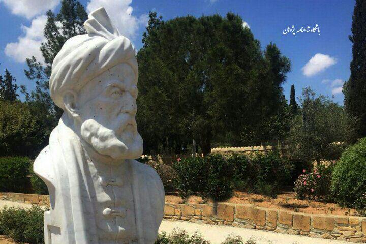سردیس فردوسی در قبرس