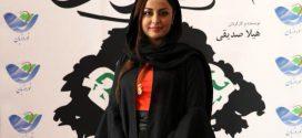 هیلا صدیقی : می خواستیم نشان دهیم فاصله بین اسطوره ها و مردم عادی ایران زمین زیاد نیست