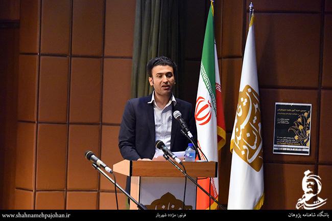 بهرام روشن ضمیر دبیر جایزه سرو ایرانی