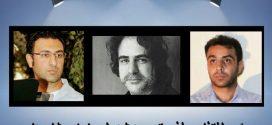 هیئت انتخاب جشنواره فیلم شاهنامه معرفی شدند