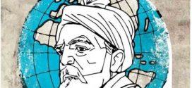مهلت ارسال آثار به دبیرخانه همایش بین المللی شاهنامه ۱۰ اسفند است