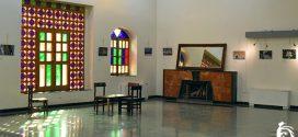 نمایشگاه جشنواره ملی عکس شاهنامه در تهران برگزار شد