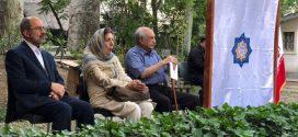 مراسم اهدای بیستوششمین جایزهٔ دکتر محمود افشار برگزار شد