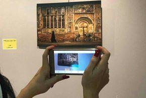 نمایشگاه دومین جشنواره ملی عکس شاهنامه در رشت / گزارش تصویری