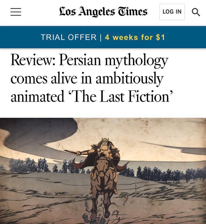 روزنامه لس آنجلس تایمز: پویانمایی آخرین داستان یک شاهکار بینظیر است