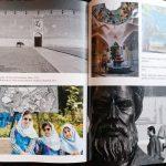 کتاب جشنواره ملی عکس شاهنامه منتشر شد