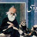 نسخه مرمت شده فیلم فردوسی به نمایش در می آید