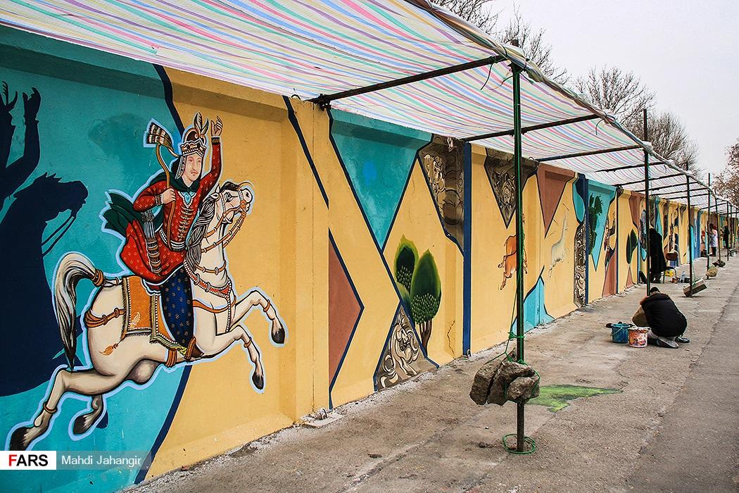نگاهی به نقاشی دیوارههای بلوار فردوسی مشهد