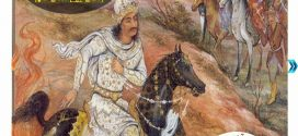 آموزش شاهنامهشناسی به آموزگاری میرجلالالدین کزازی برگزار می شود
