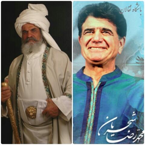 سروده ای برای خسرو آواز ایران