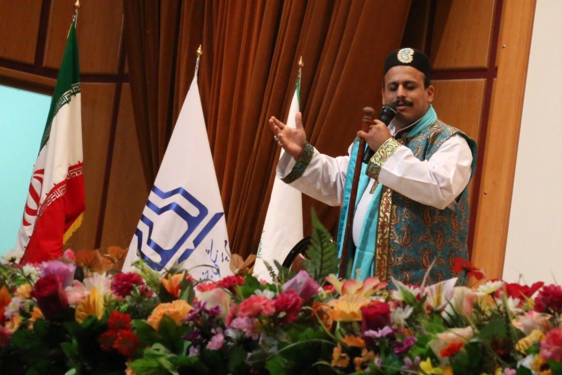 بزرگداشت فردوسی در دانشگاه جندی شاپور اهواز