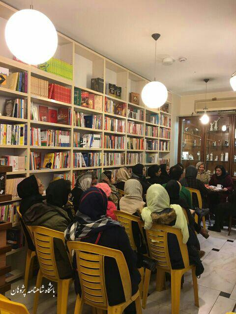 شب چله در کافه فرهنگان