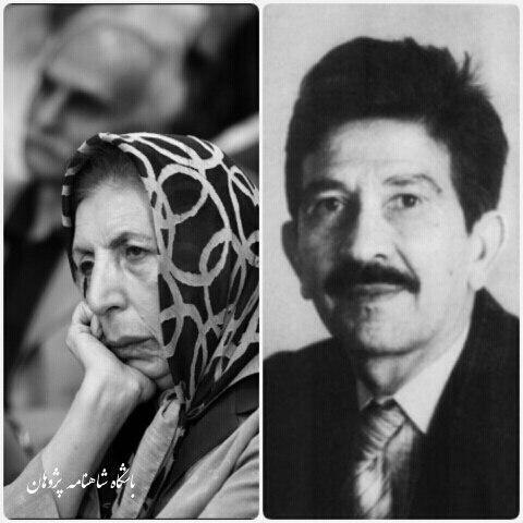 ژاله آموزگار,احمد تفضلی