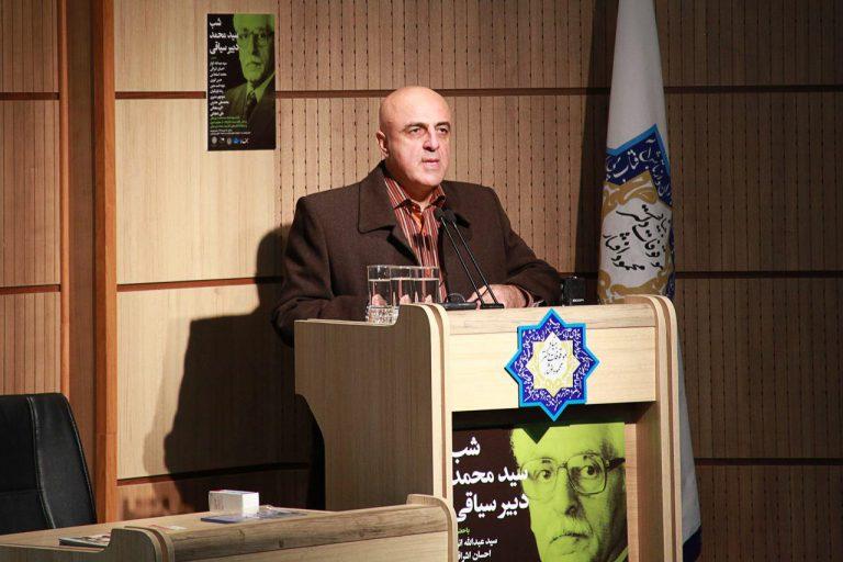 محمد علی حضرتیها
