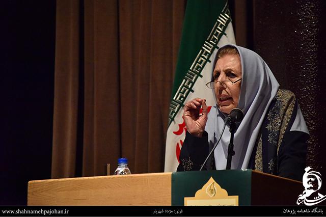 جایزه سرو ایرانی