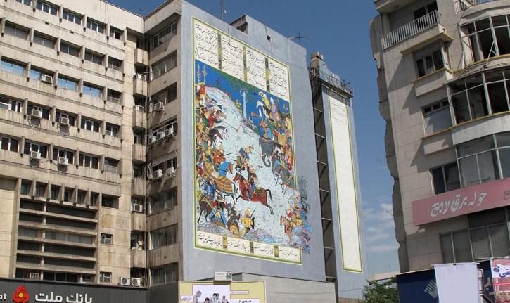 نقاشی دیواری رستم و افراسیاب در میدان فردوسی