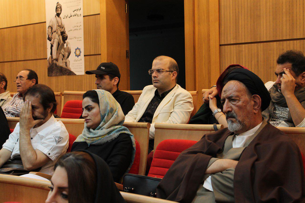 نشست شاهنامه و روایات ملی ایران