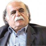 روز سپند زن / میرجلال الدین کزازی