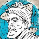 مهلت ارسال آثار به دبیرخانه همایش بین المللی شاهنامه 10 اسفند است