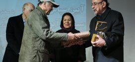 آیین سپاس سیمون آیوازیان / گزارش تصویری ( بخش سوم)