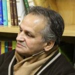خودسوزی فرزند پژوهشگر برجسته زبان پارسی در اعتراض به مشکل اقامتی پدرش
