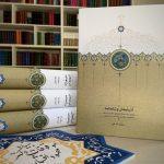 آذربایجان و شاهنامه / میلاد عظیمی