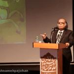 سخنرانی میرجلال الدین کزازی در آیین سپاس رستم / بخش سوم