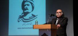 میرجلال الدین کزازی : پادنماد نمی تواند بر نماد چیرگی یابد