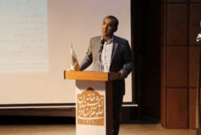 سخنرانی شاه منصور شاه میرزا در آیین سپاس رستم