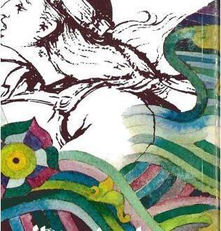 کتاب اسطوره زال نوشته محمد مختاری